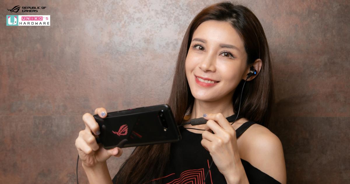 降噪新聲活~ ROG Cetra II 耳機、ROG Clavis 音效卡賦予玩家絕佳語音溝通體驗