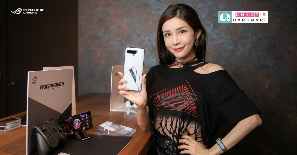 電競機皇重磅現身~ ROG Phone 5 Ultimate 6/8 預購開跑