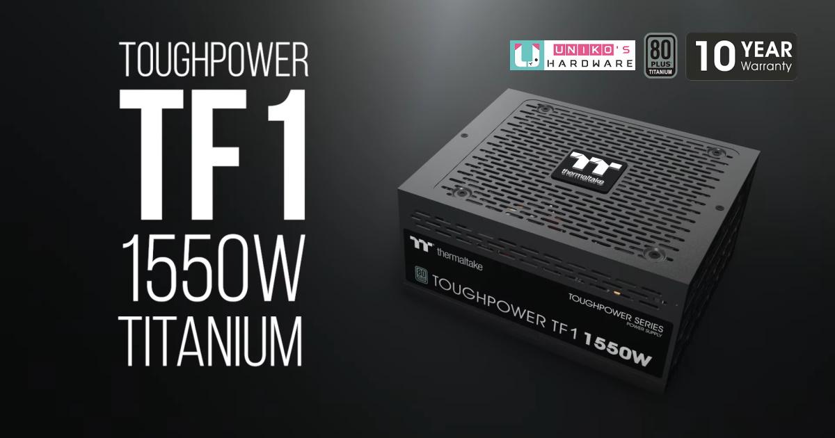 Thermaltake 鋼影 Toughpower TF1 1550W 鈦金牌認證電源 TT Premium 開始販售