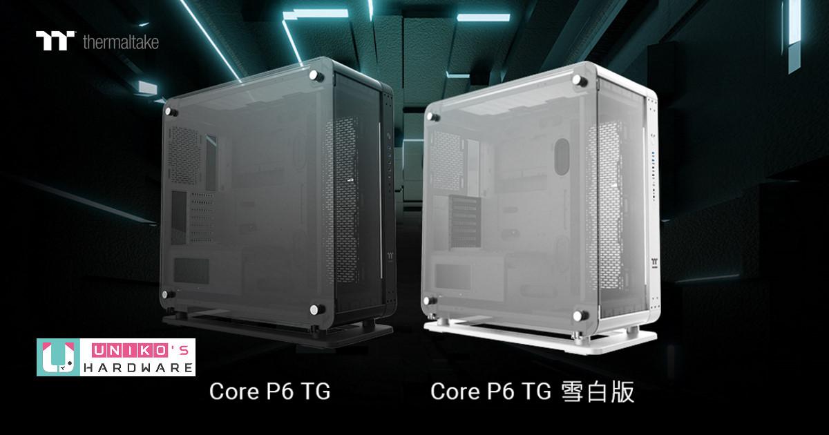 2021 Thermaltake 線上電腦展新品發布,Core P6 中直立式強化玻璃機殼百變登場