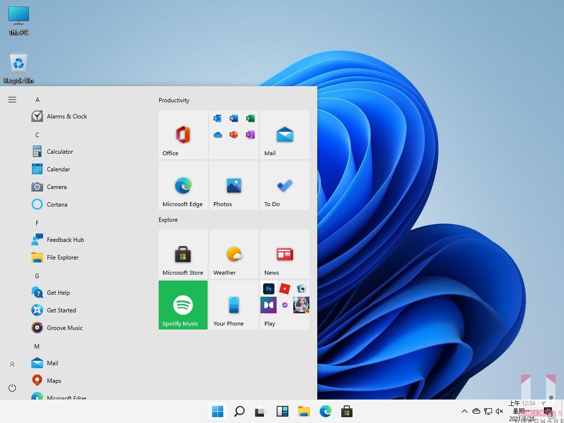 重新開機後,按開始圖示,Windows 10 開始功能表就回歸了。