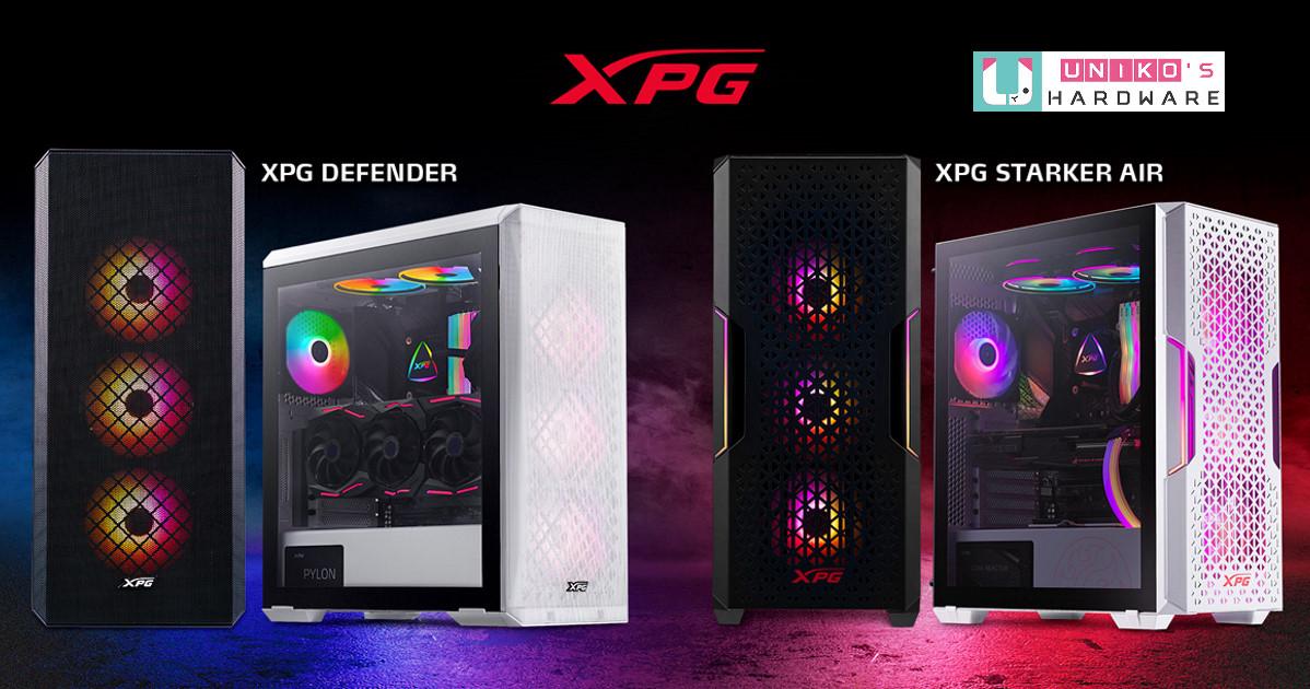 散熱強化並兼顧防塵~ 威剛 XPG 新推出 STARKER AIR、DEFENDER MESH 兩款網狀面板中塔機殼