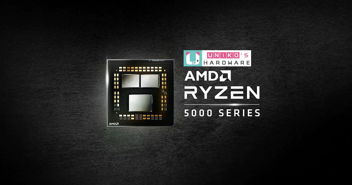 傳聞 AMD ZEN4 和 RDNA3 架構將於 2022 年第四季一同推出?!