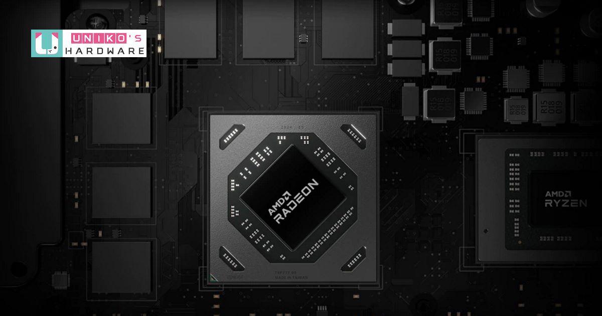 AMD Radeon RX 6600M 跑分曝光:略遜於 NVIDIA GeForce RTX 3060