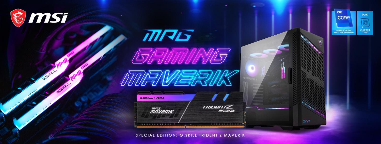 MSI MPG GAMING MAVERIK 電競套裝機
