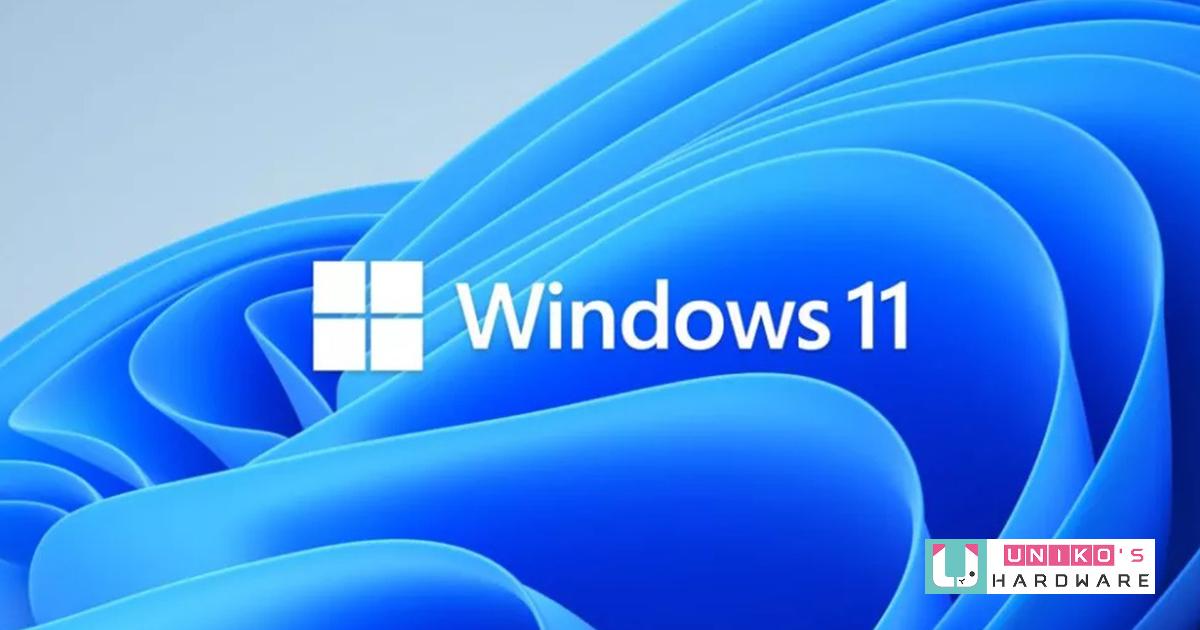 Windows 11 硬體要求從寬:微軟測試 Intel 7 代 Core 和 AMD Ryzen Zen 1 系列處理器