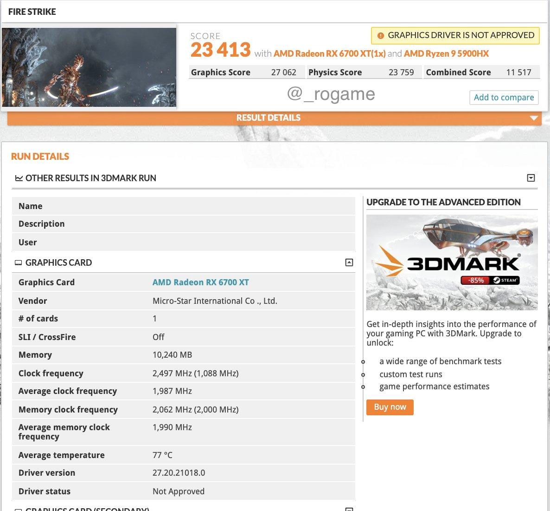 AMD Radeon RX 6700M Fire Strike 分數高達 27062