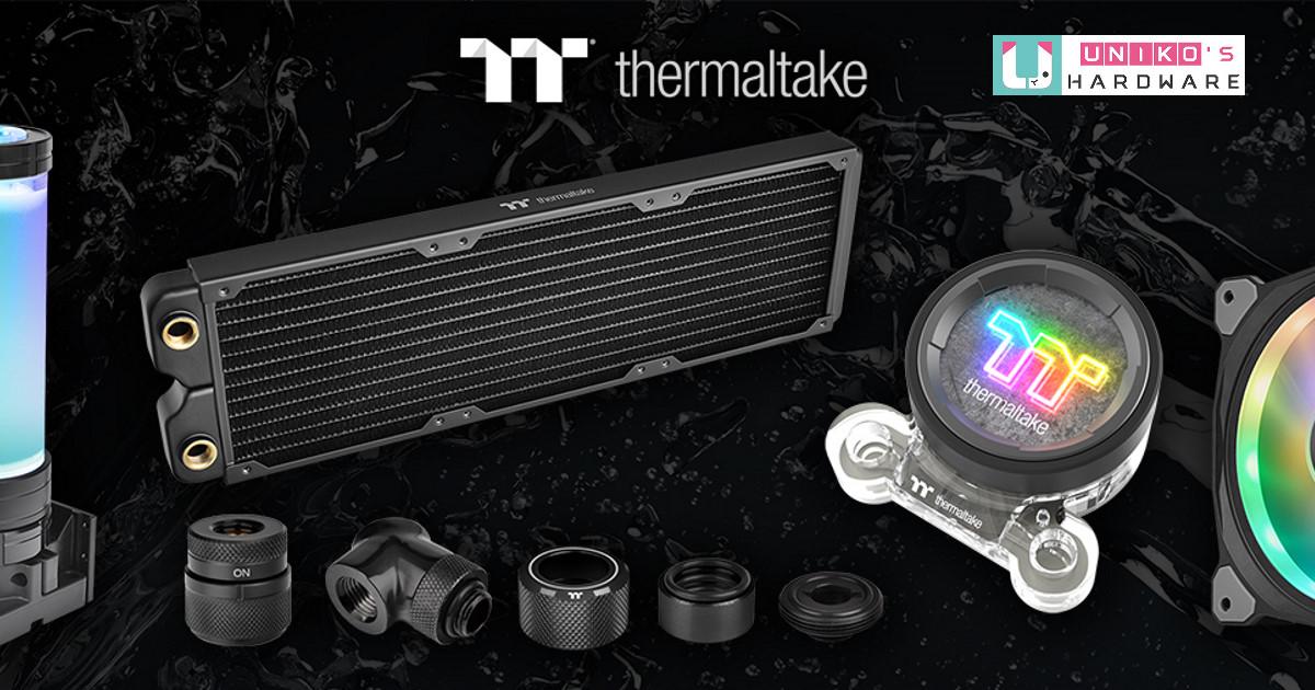 2021 Thermaltake 曜越線上電腦展新品發布,高階水冷散熱產品系列來襲