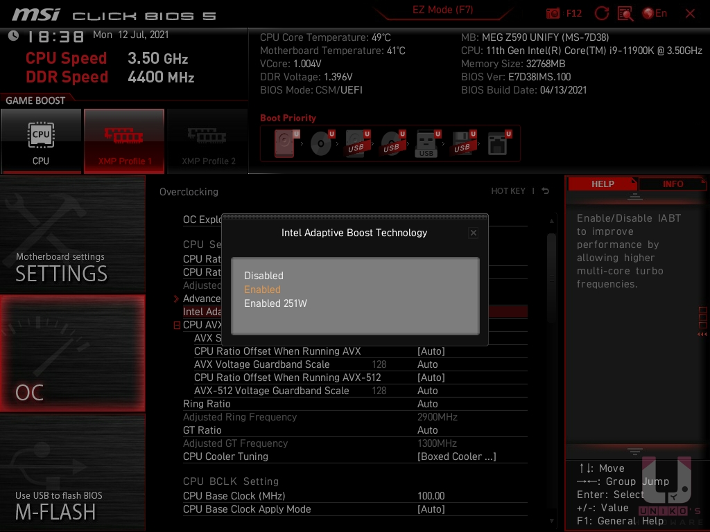 Intel ABT 加速功能