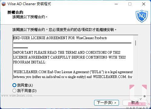 安裝介面支援繁體中文。