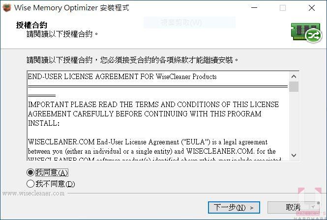 安裝檔支援繁體中文,安裝免煩惱。