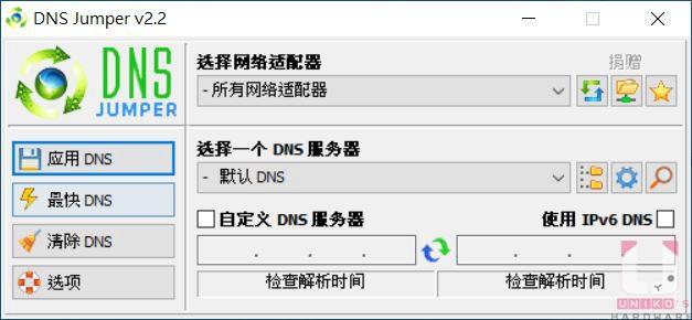 軟體支援多國語言,可自行切換。