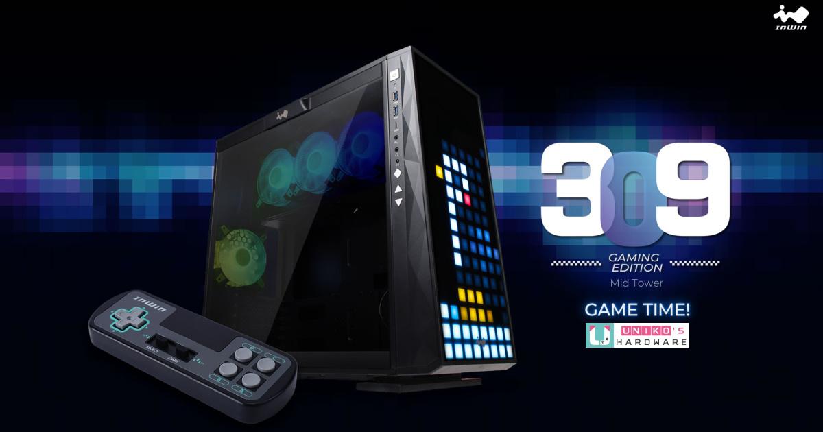 前面板能玩遊戲的機殼見過沒~ InWin 309 Gaming Edition 遊戲特仕版讓你 Fun 心玩