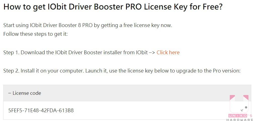 到限免活動網頁,點開 License code,就能看見序號。