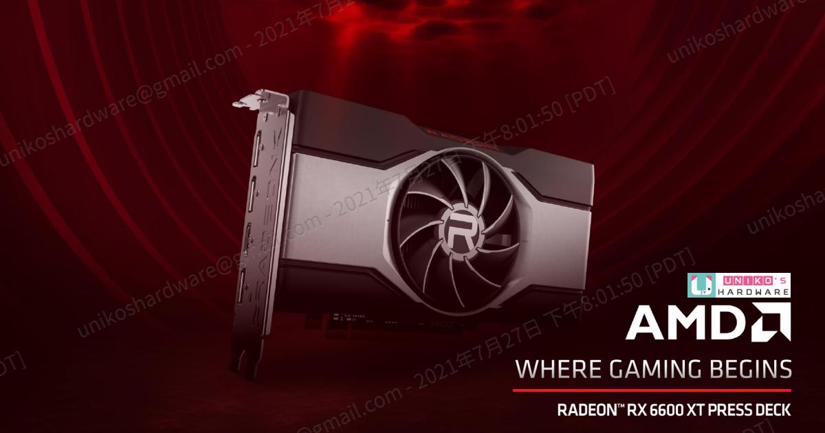 全新的 1080p 遊戲顯示卡王者登場,AMD Radeon RX 6600 XT 顯示卡規格解禁