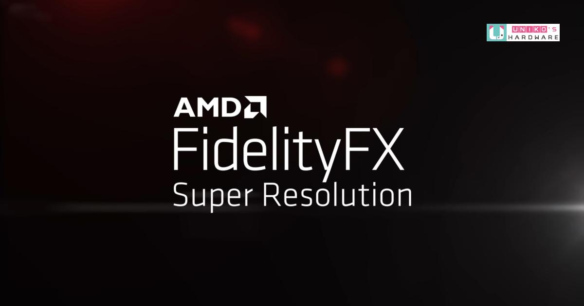 AMD 透過 GPUOpen 向開發者釋出 FidelityFX Super Resolution