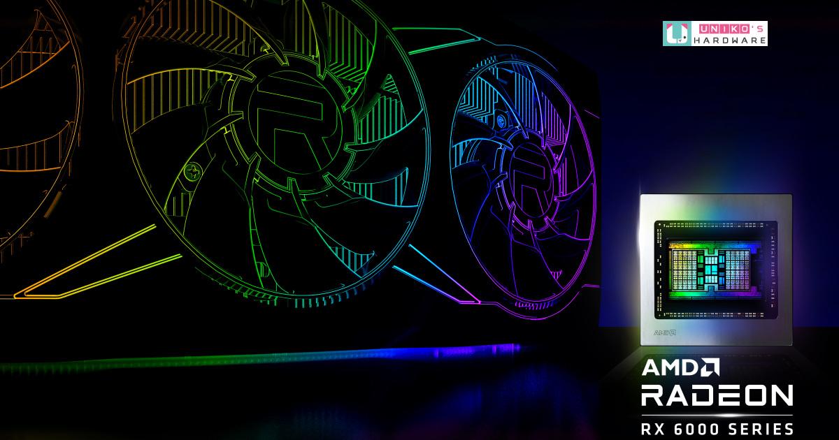 Gigabyte 公開 Radeon RX 6600 XT GAMING 和 EAGLE 顯卡外觀