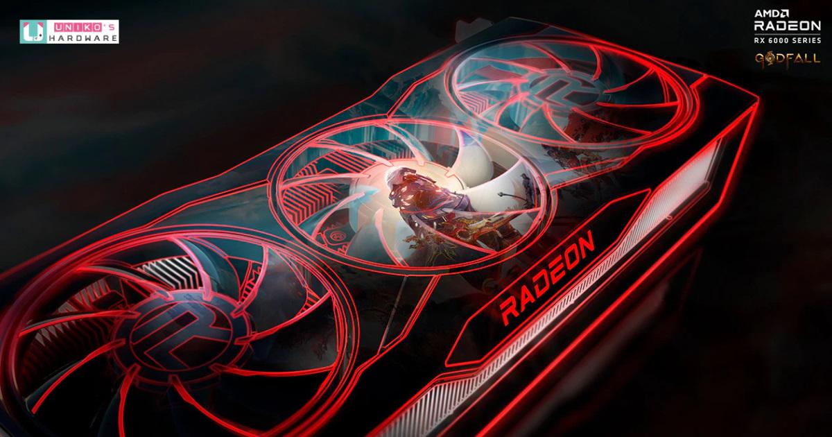 傳聞採用 5nm 製程與 MCM 設計,AMD Radeon RX 7900XT 旗艦 GPU Navi 31 部分規格曝光?!