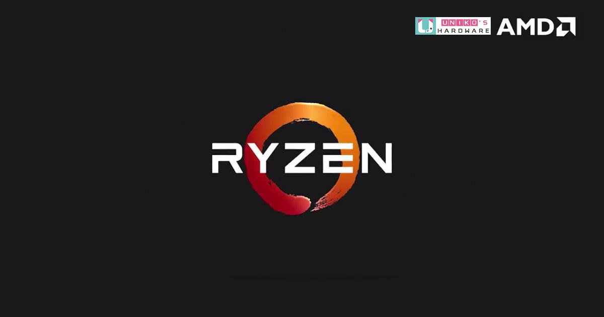 AMD 桌上型 Raphael Zen4 CPU 仍保持 16 核心限制