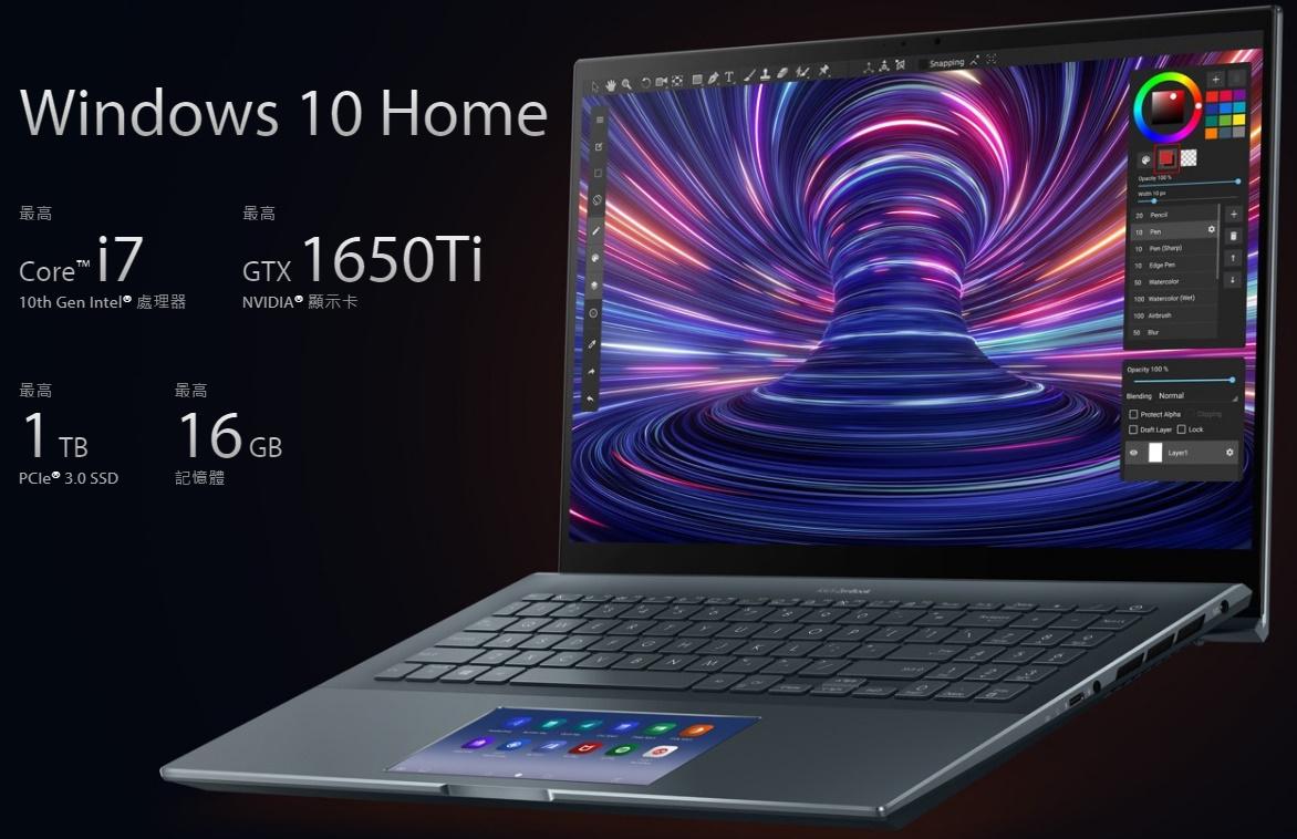 搭載第 10 代 Intel Core 處理器,最高配備 NVIDIA GeForce GTX 1650 Ti 獨立顯示卡,提供桌上型電腦等級的視覺效能。