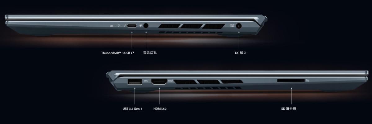ZenBook Pro 15 OLED 具備完整的 I/O 連接埠,包括標準 HDMI 及 USB Type-A 連接埠、支援 Thunderbolt 3 的 USB-C。