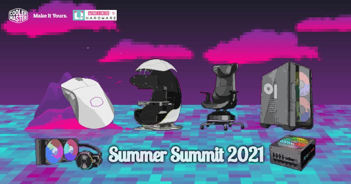 CoolerMaster Summer Summit 2021 各式新產品齊聚曝光