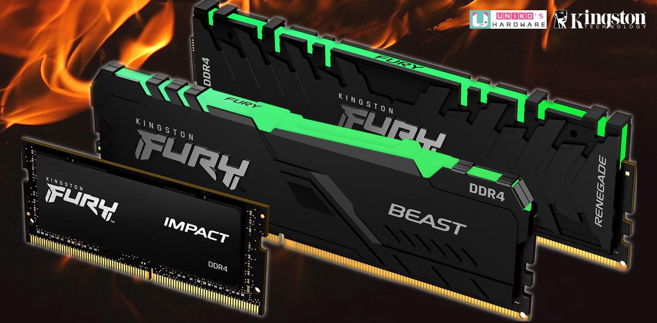 再揭高效記憶體新紀元~ 金士頓全新電競品牌 Kingston FURY 首波記憶體產品在台上市