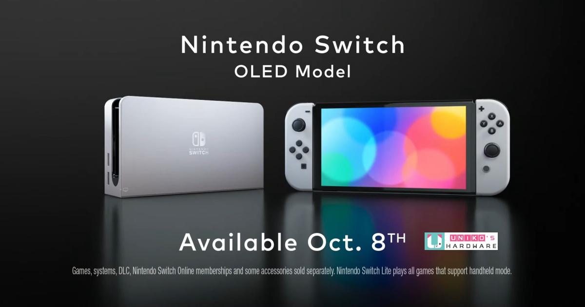 任天堂發表配備 7 吋 OLED 螢幕的 Nintendo Switch OLED 版本