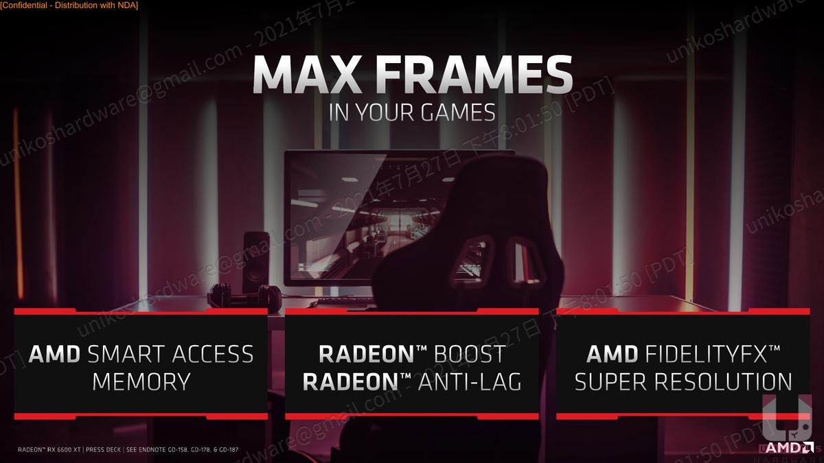 AMD 各種功能讓你享有最高的 FPS 體驗。
