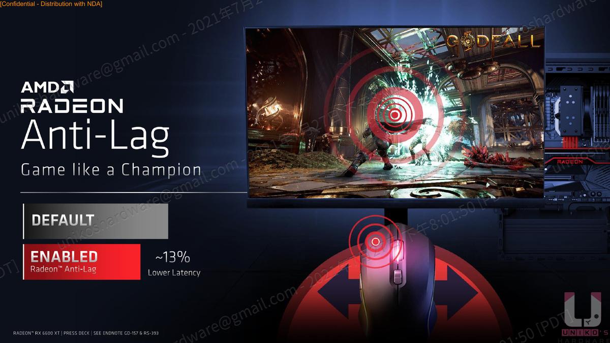 AMD Radeon Anti-Lag 可以減少平均 13% 的延遲。