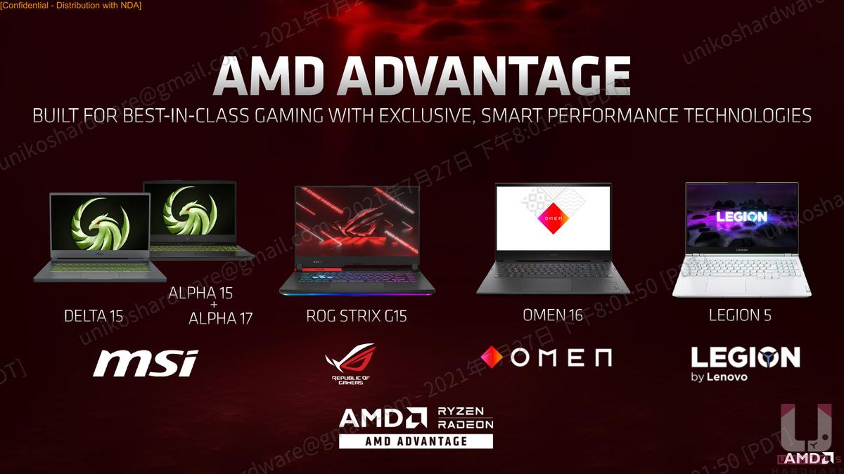 AMD Advantage 的筆電。