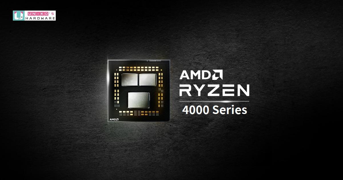 滿足入門市場,使用 Zen 2 架構的 AMD Ryzen 3 4100、Ryzen 5 4500 新登場