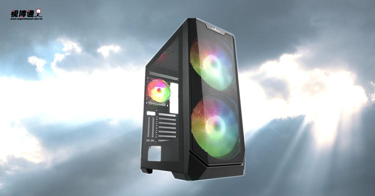 SuperChannel 視博通推出年度旗艦 Mesh 高透氣電腦機殼 – 幻彩男爵