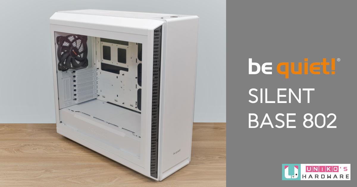 超強散熱組裝彈性搭配 9 組硬碟托盤,Be quiet! SILENT BASE 802 靜音機殼開箱評測