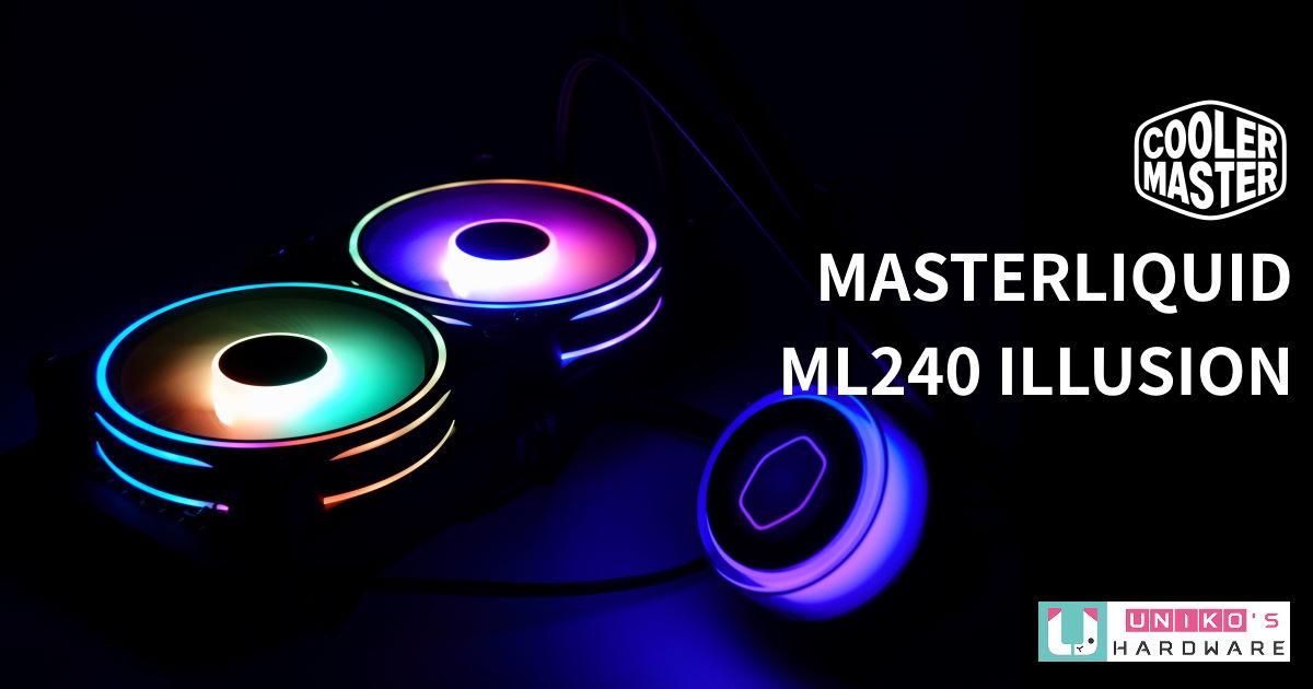 突破新美學!Cooler Master MASTERLIQUID ML240 ILLUSION 開箱測試