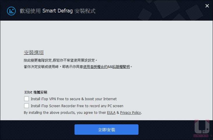 軟體支援繁體中文。