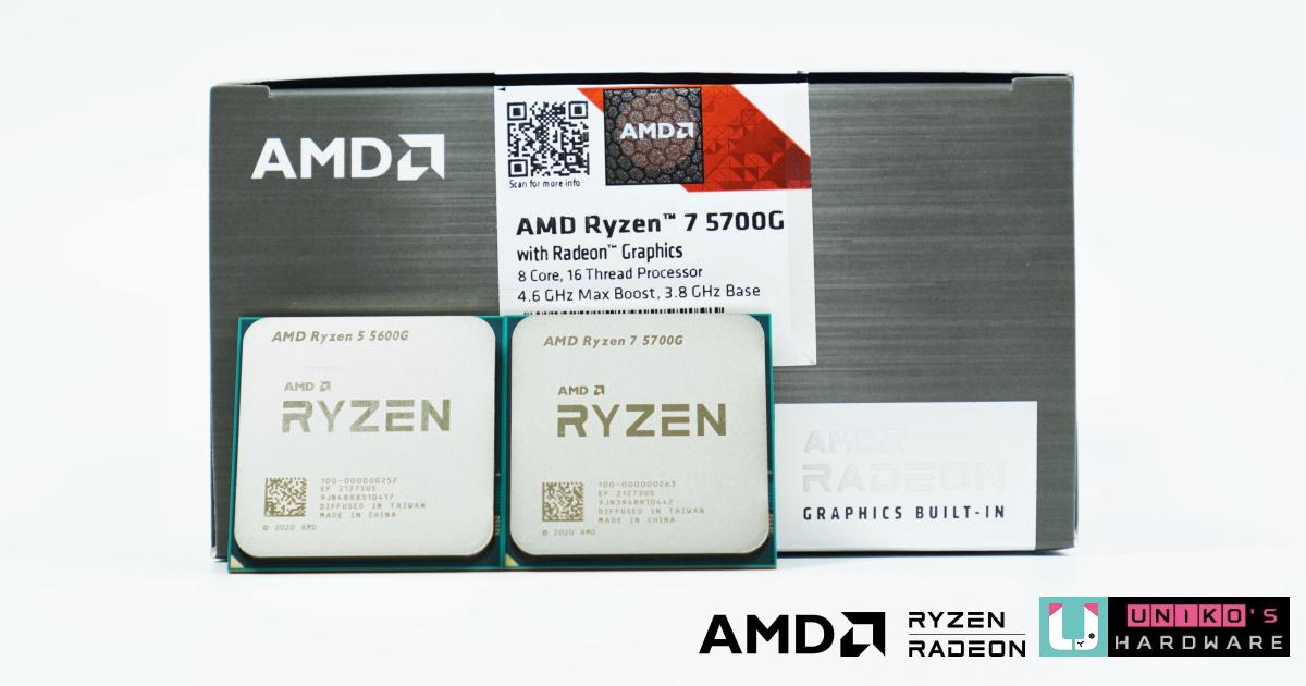 完全 7nm 製程 APU,AMD Ryzen 7 5700G & Ryzen 5 5600G 處理器評測開箱