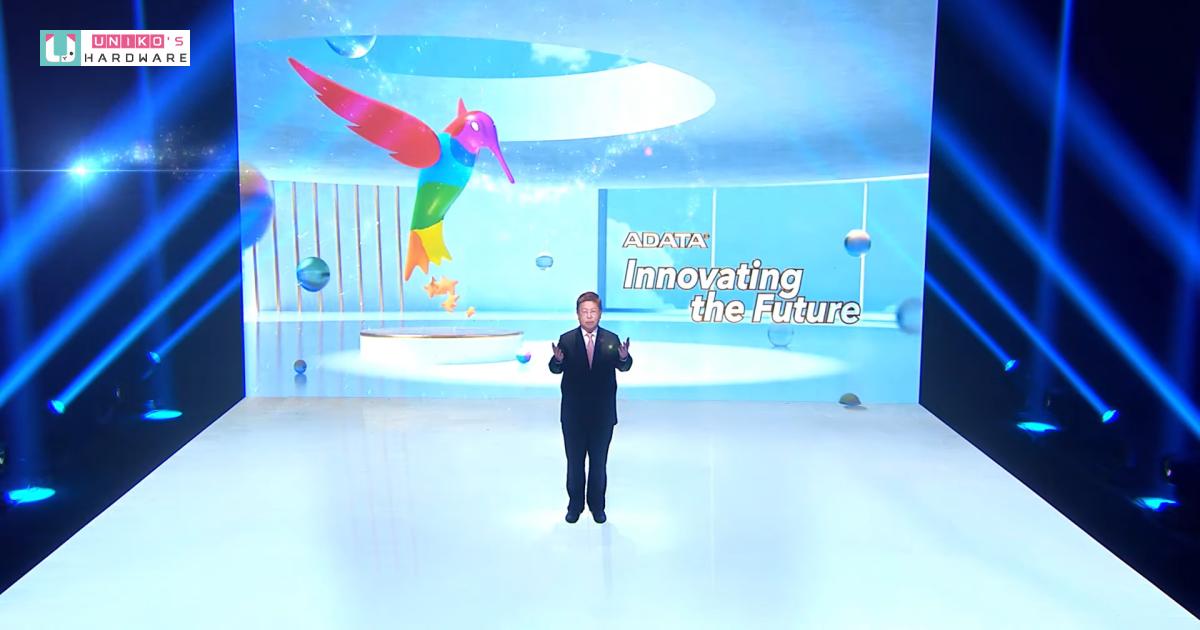 "ADATA 威剛科技 2021""Xtreme Innovation"" 全球線上新品發表會"