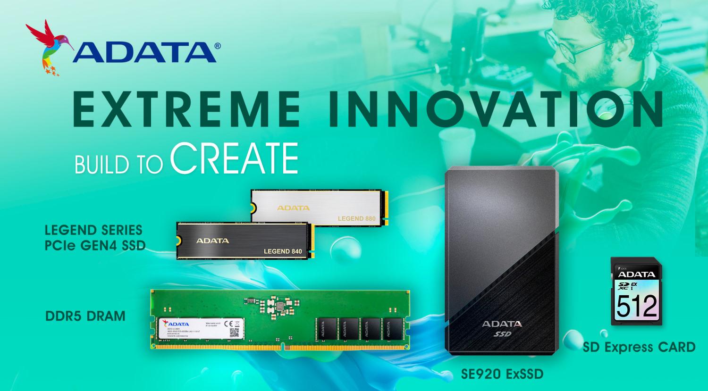 ADATA DDR5、SSD、記憶卡等新產品。