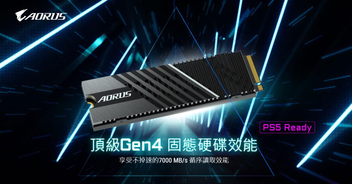 PS5 容量擴充絕佳選擇~ GIGABYTE AORUS Gen4 7000s 系列固態硬碟