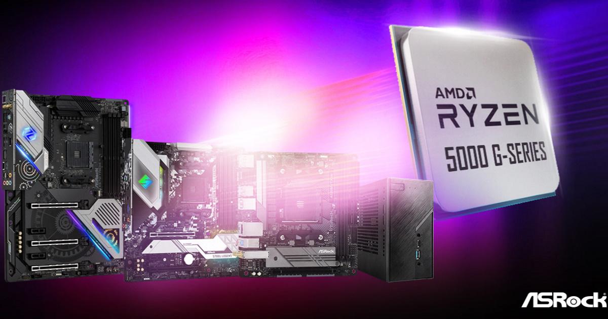ASRock 華擎 AM4 產品最新 BIOS 發佈,迎接新世代 AMD Ryzen 5000G 系列處理器