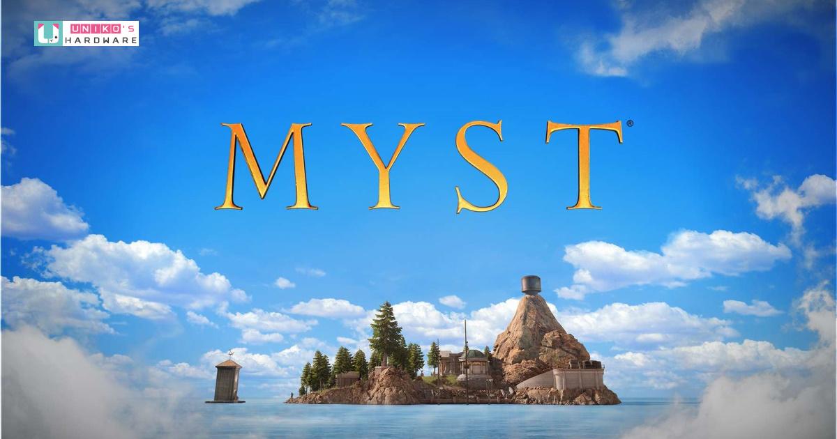 AMD FidelityFX Super Resolution 陣營持續迎來生力軍,首款應用技術的 Xbox 遊戲 Myst 即將登場