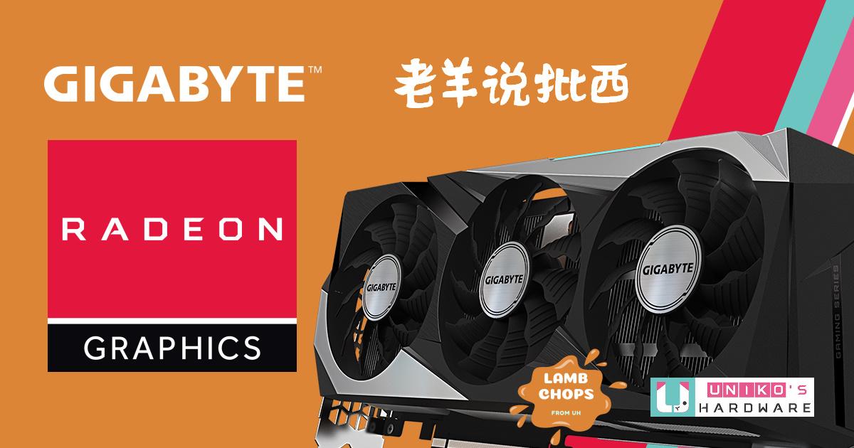 AMD Radeon RX 6800 Benchmark Rdna2 不同版本的驅動性能是否有差別?