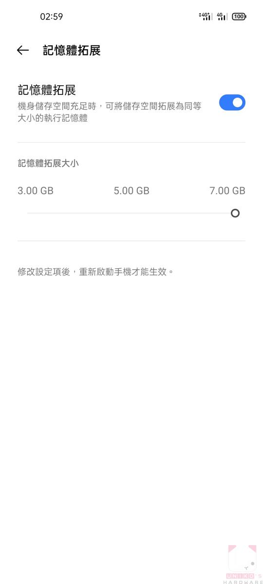 記憶體拓展有 3GB、5GB、7GB,最大能拓展到 19GB。