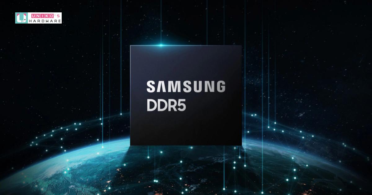 SAMSUNG 計劃推出 8 層 TSV DDR5 記憶體模組,總容量高達 512GB