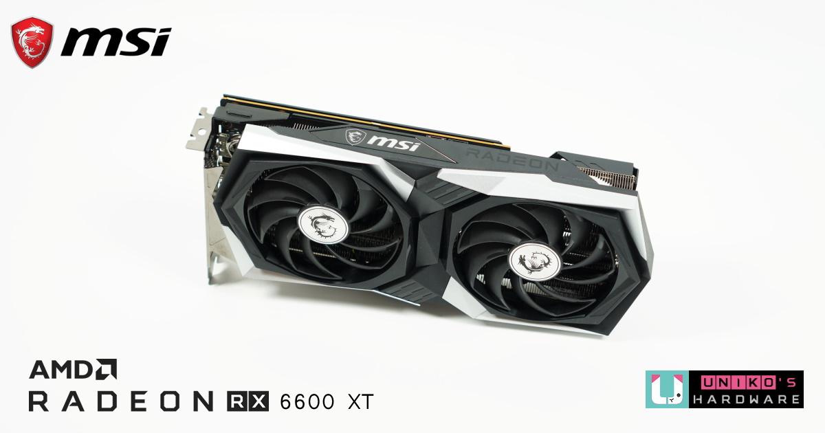 MSI Radeon RX 6600 XT GAMING X 8G 顯示卡評測開箱