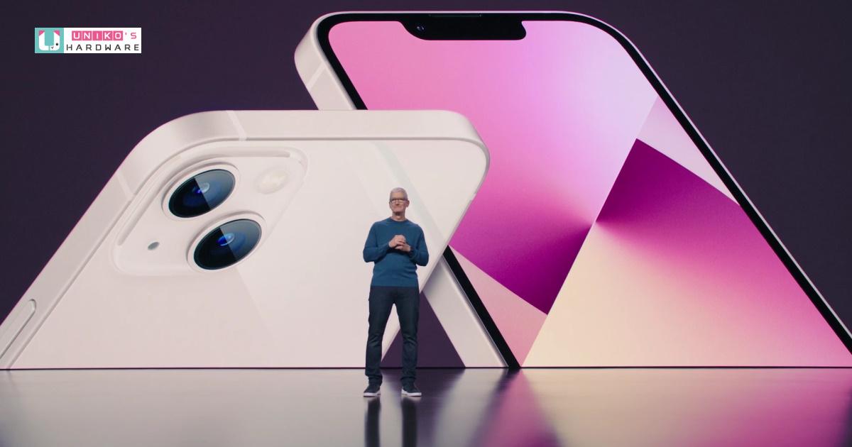 Apple 9/15 新品發表會精彩落幕,全新 iPhone 13、iPad、Apple Watch 全面進攻你的荷包