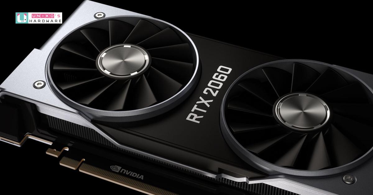 GeForce RTX 2060 再戰一年?據說 NVIDIA 將在明年推出 12 GB 記憶體的 RTX 2060