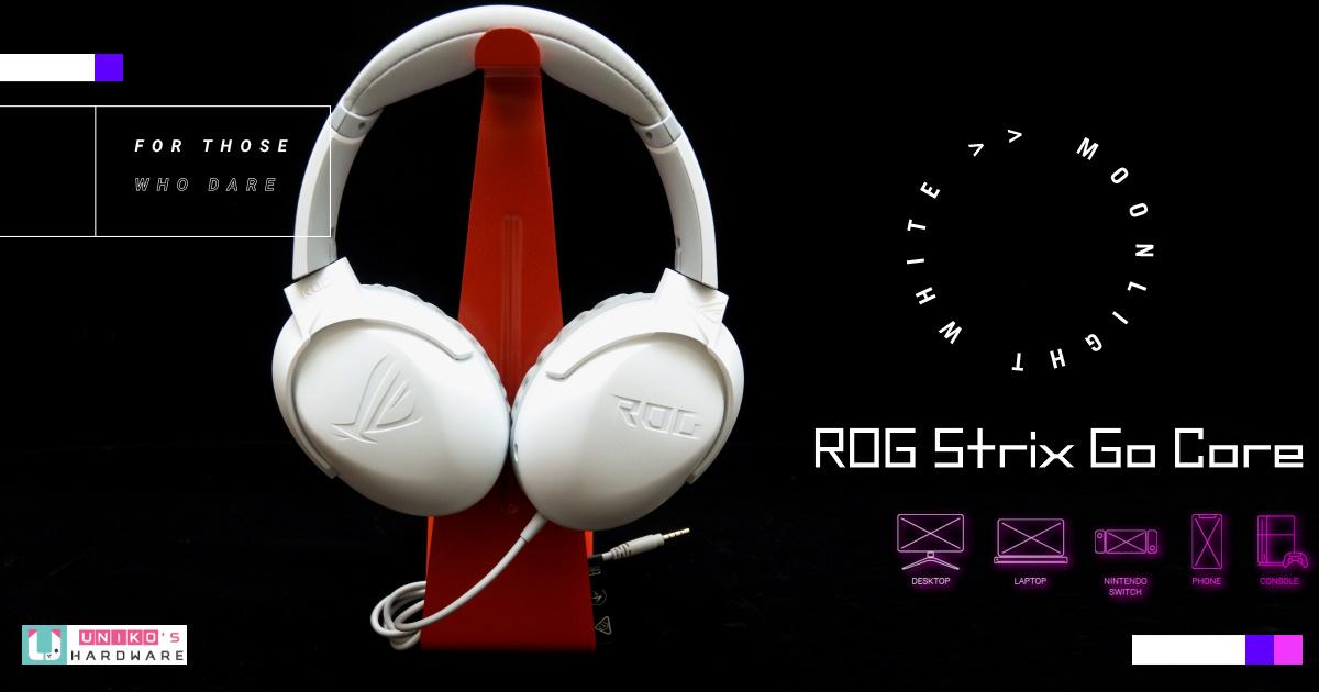 極簡潔白,ROG Strix Go Core 月光版耳機開箱