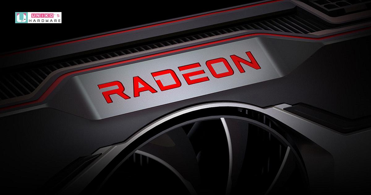 據傳 AMD Radeon RX 6600 在以太坊挖礦中提供 27 MH/s 的算力,經調校後算力能超過 30 MH/s